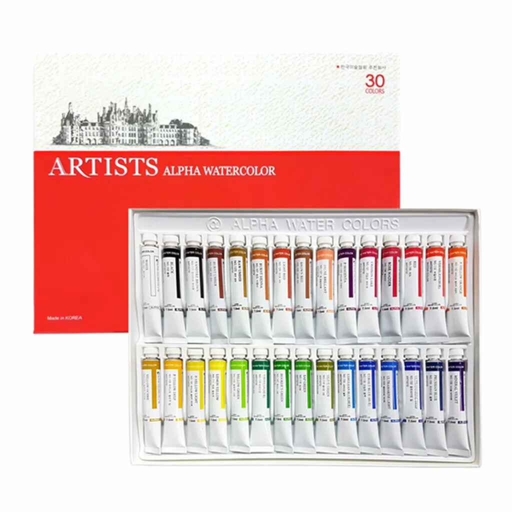 Starter Kit - Alpha Watercolor 30 Colors