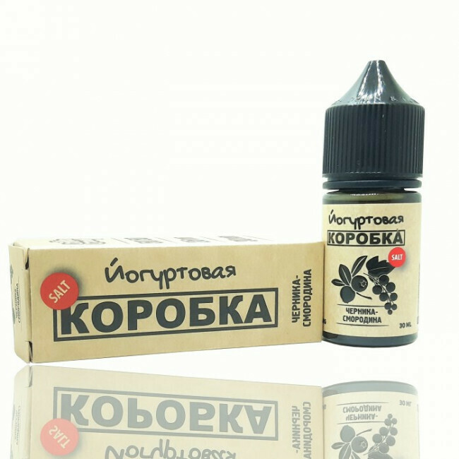 КОРОБКА SALT BY COTTON CANDY: ЧЕРНИКА СМОРОДИНА 30ML 25MG