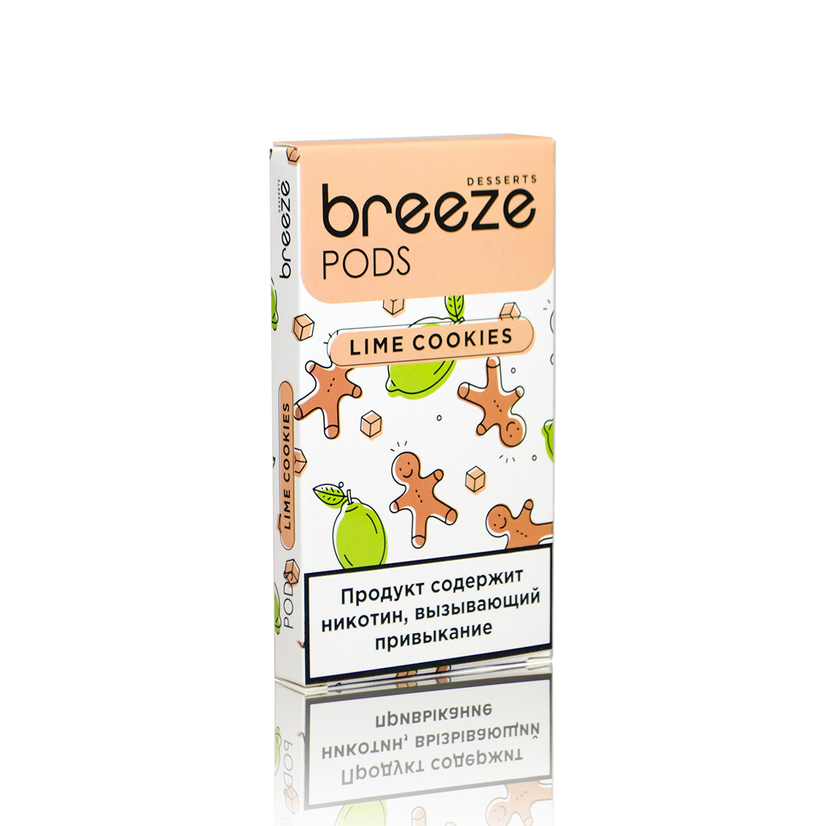 BREEZE PODS: LIME COOKIE 50MG