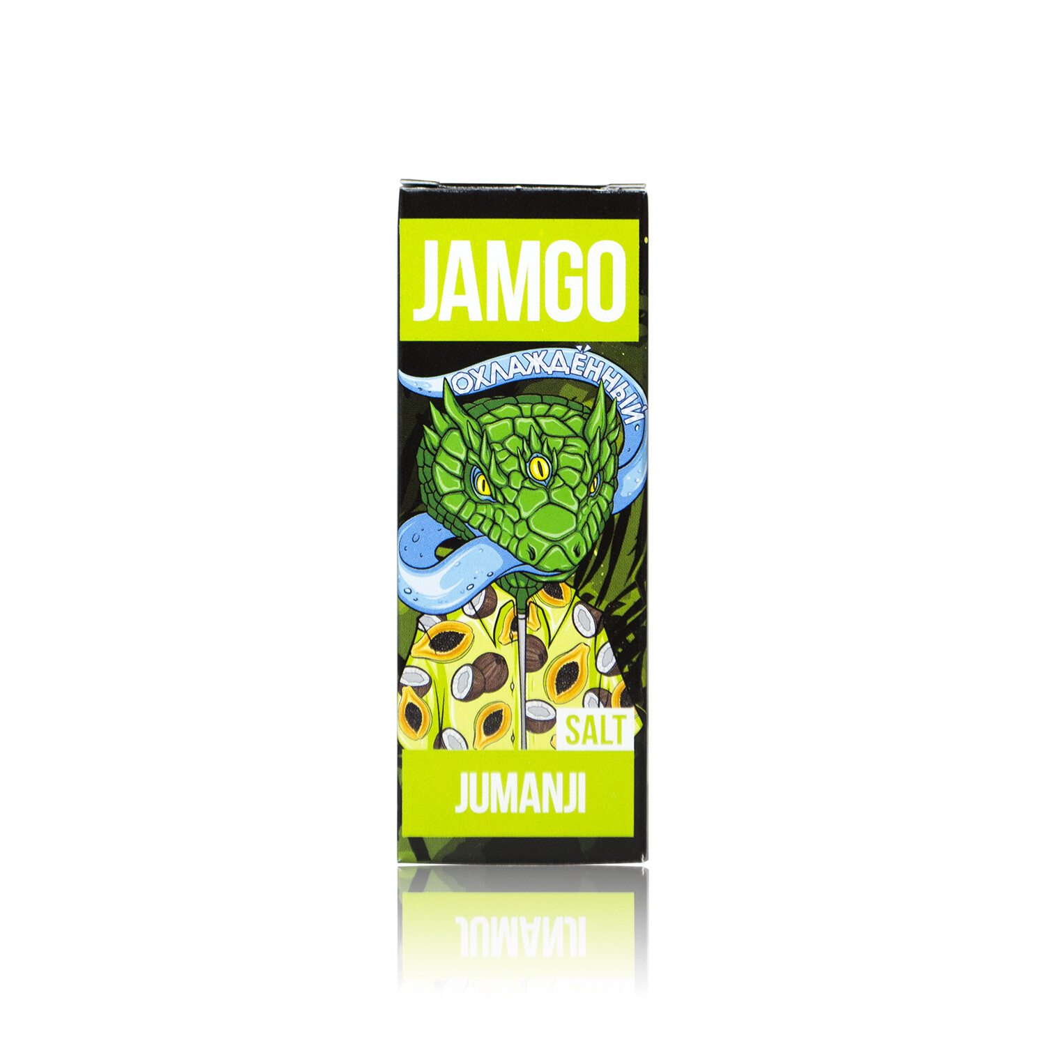 JAMGO SALT: JUMANJI 30ML 20MG