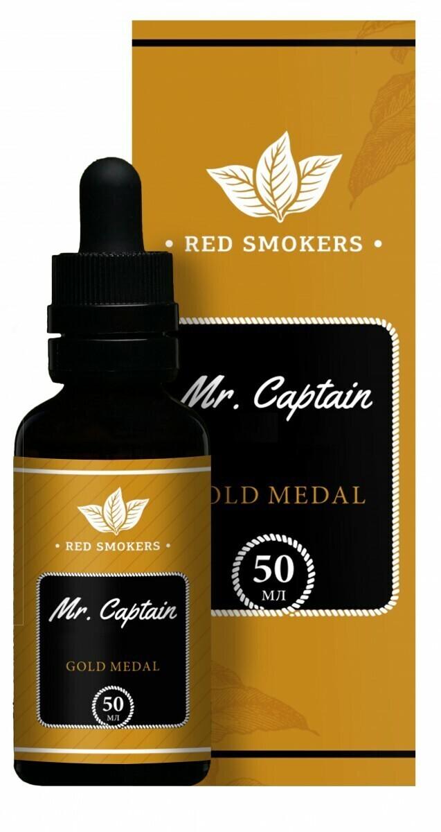 MR CAPTAIN BLACK: GOLD METAL 50ML 12MG