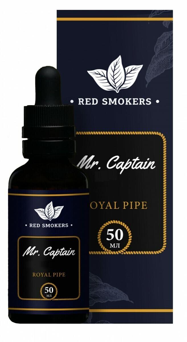 MR CAPTAIN BLACK: ROYAL PIPE 50ML 12MG