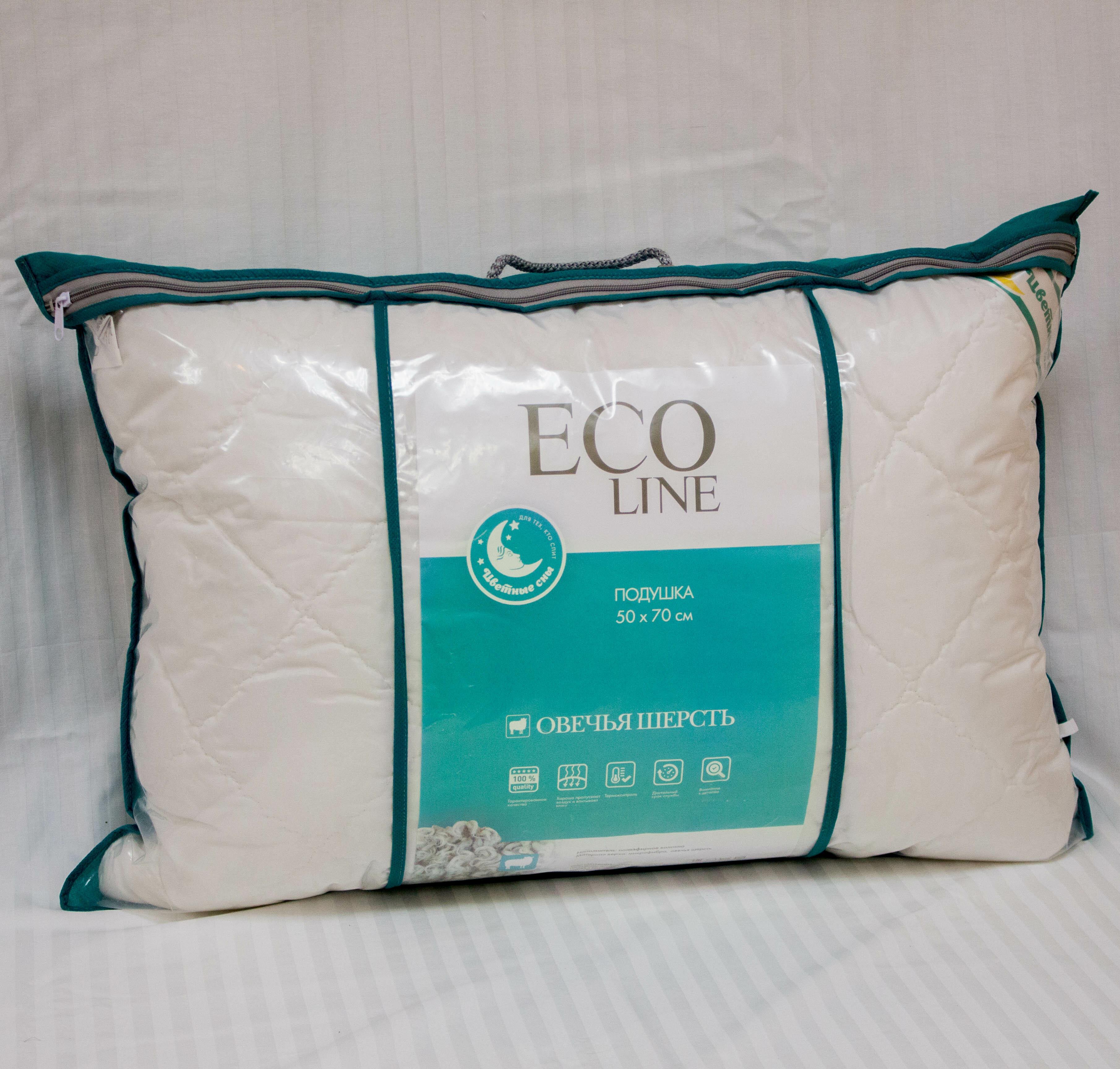 Подушка 50х70 EcoLine (бамбук) 00478