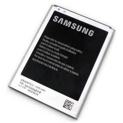 Bateria Note 3 Samsung
