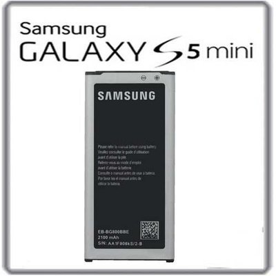 Bateria S5 Mini Samsung