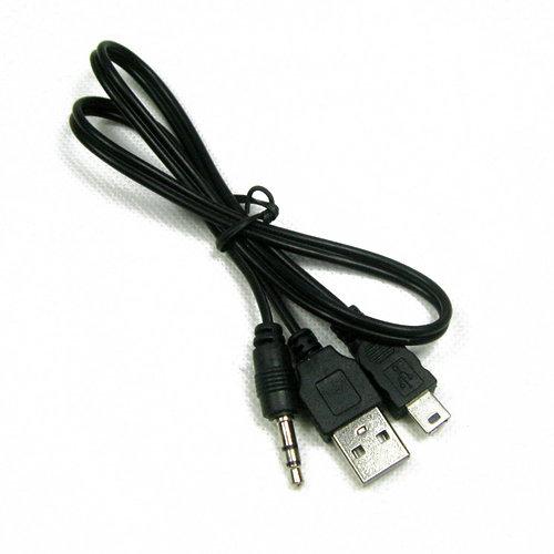 Cable V3 con Audio Para Bocina