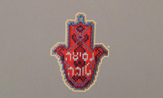 """Hamsa Car Charms """"Drive Safely"""" Red"""