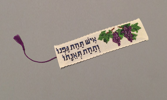 Grape Vine Counted cross stitch bookmark kit