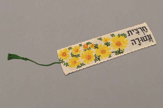 Crown Daisy Counted cross stitch bookmark kit