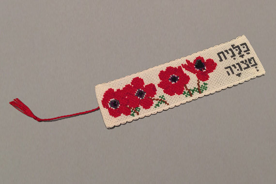 Poppy Anemone Counted cross stitch bookmark kit