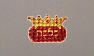 Compliments in Israeli slang - Malka