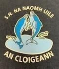 Cleggan NS Sweatshirt