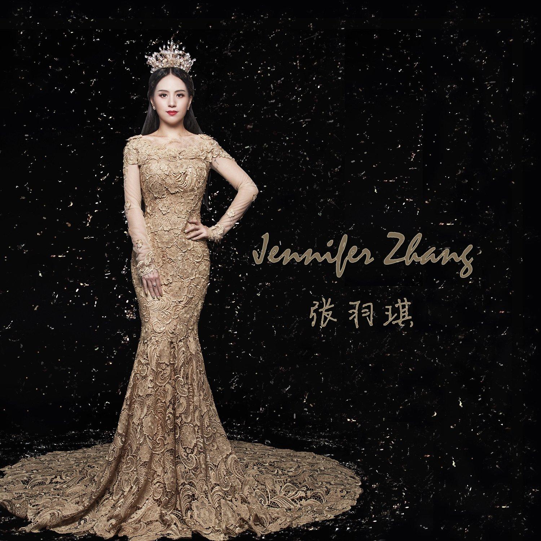 Jennifer Zhang 張羽琪 ~ Jennifer's First Original EP!!!