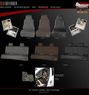Seat Defender Set - Brown
