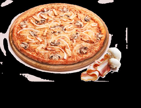 pizza-odessa|Заказать пиццу с доставкой на дом Украина
