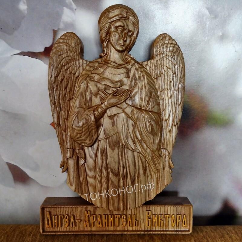 Ангел с надписью