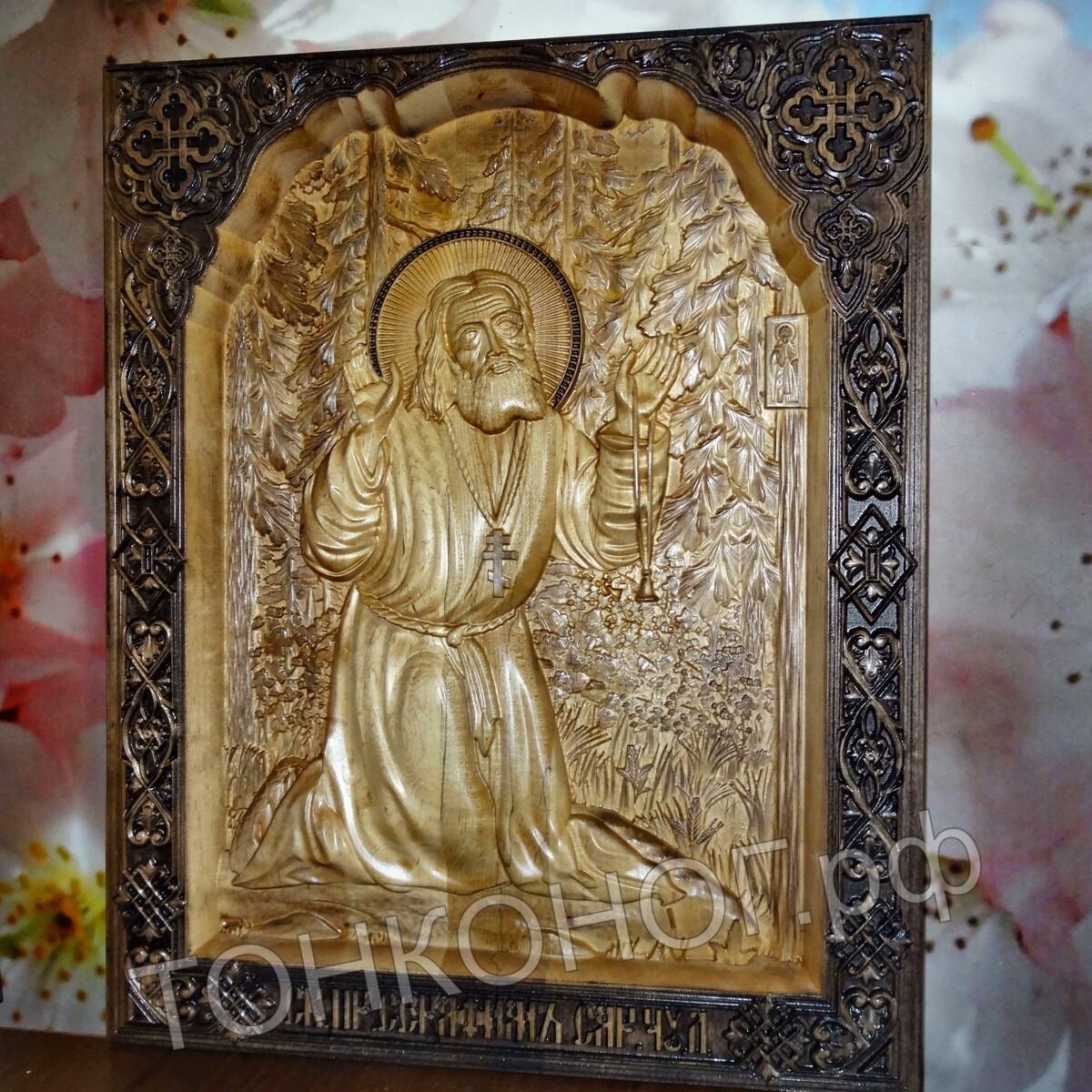 Серафим Саровский Преподобный