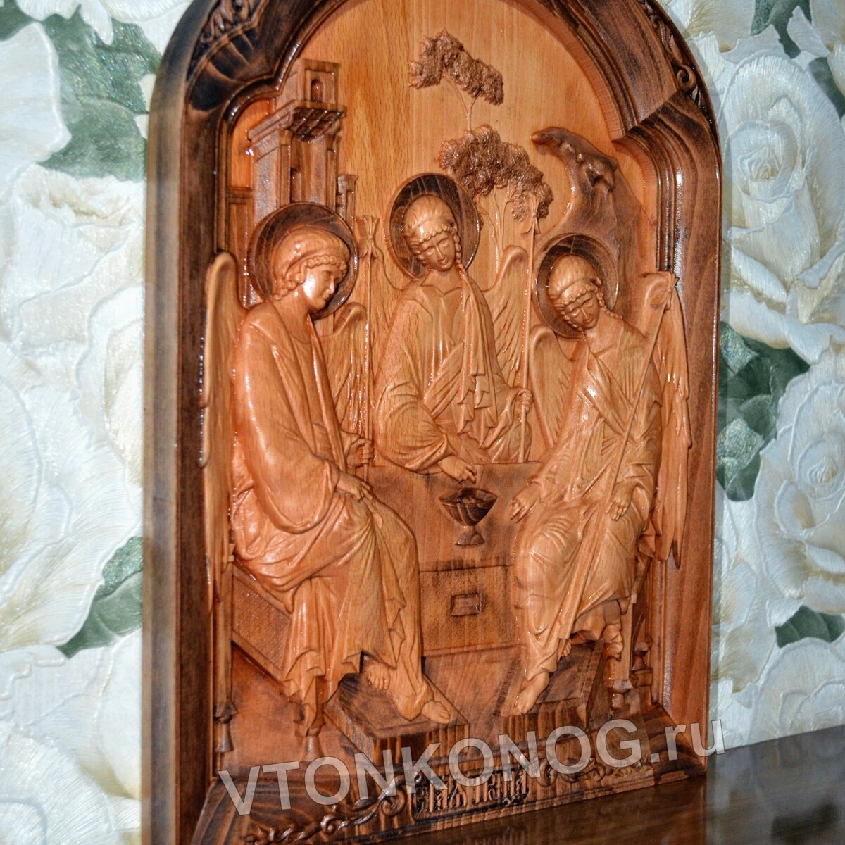 Святая троица