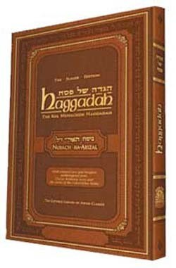 The Gutnick Haggadah
