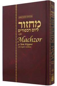 Yom Kippur Machzor
