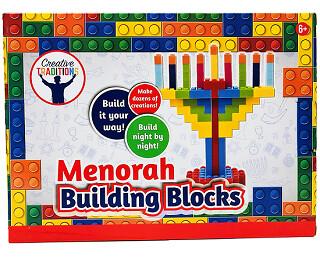 Menorah Building Blocks
