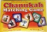 Chanukah Matching game