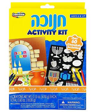 Chanukah Activity Kit