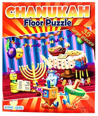 Chanukah Floor Puzzle