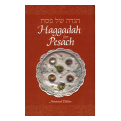 Haggadah for Pesach, Annotated Heb/Eng