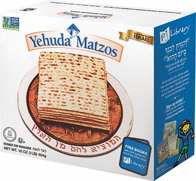Yehuda Matzah