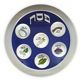 Melamine Seder Plate