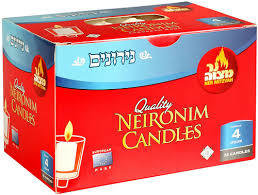 Neironim Candles