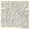 Kosher Mezuza Parchment - in a plastic case
