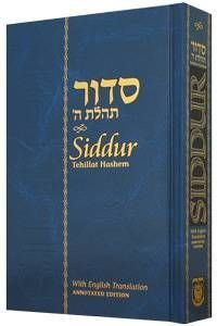 Annotated English Siddur
