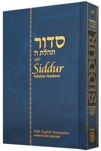 Annotated English Siddur