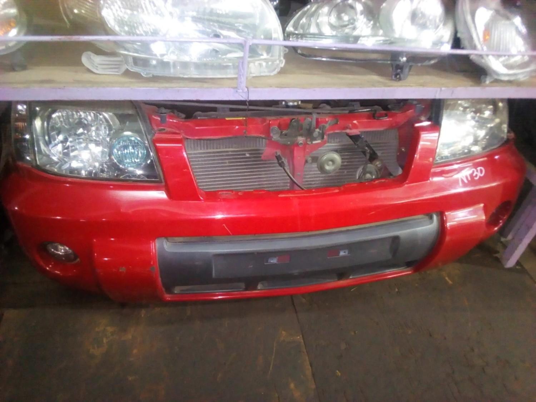 Nissan Xtrail Nose Cut