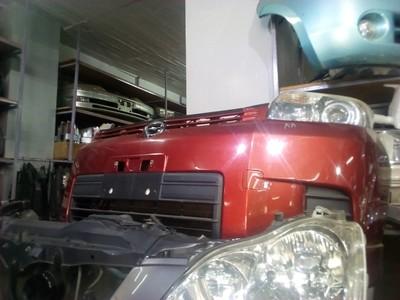 Toyota Rumian nose cut
