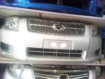 Toyota Axio Nose Cut