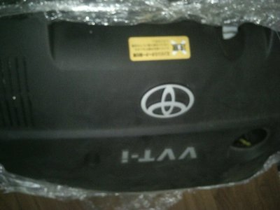 Engine top cover for Toyota