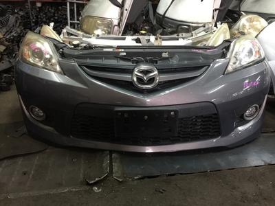 Mazda premacy nose cut