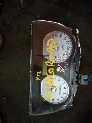 Nissan Wingrod clock