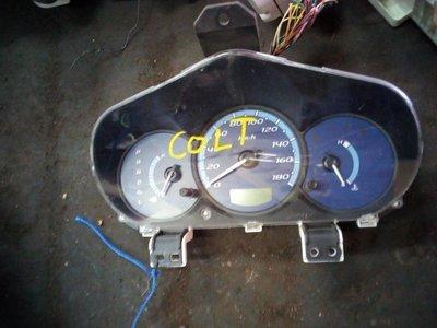 Mitsubishi Colt clock