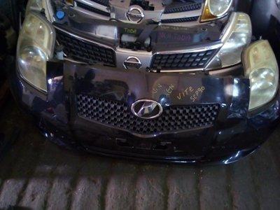Toyota vitz nosecut