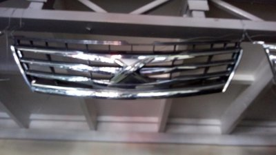 Toyota mark x grill