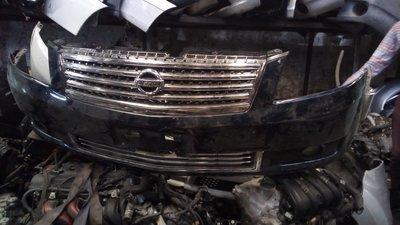 Nissan fuga front bumper