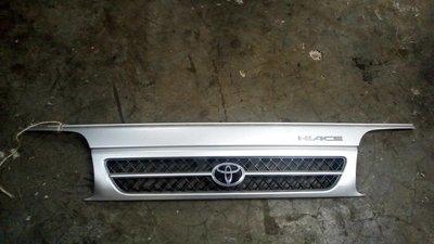 Toyota hiace grill