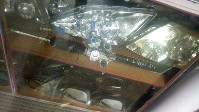 Mitsubishi L200 steering rack