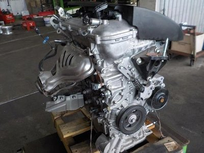 Toyota Premio 2NZ Engine