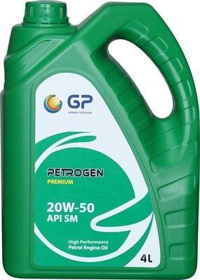 GP Petrogen Premium SL/CF 20W50