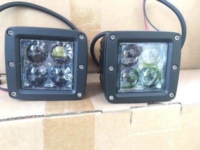 4D reflector 3
